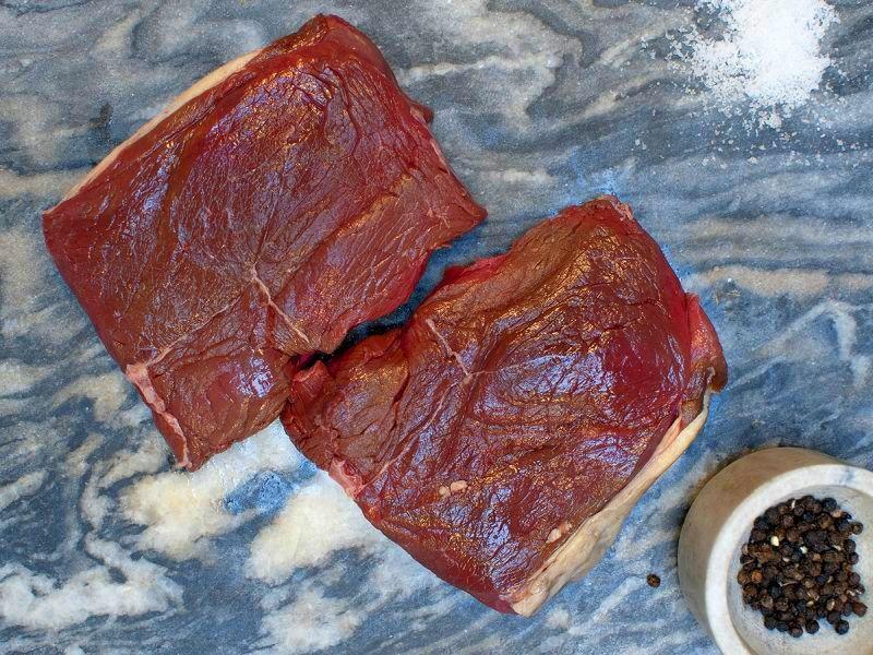 Prime Rump Steaks (2 x 226g)